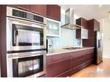 1822 33rd Ave - Photo 18
