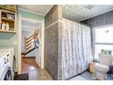 485 Lincoln Ave - Photo 13