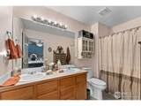 1805 Trumpeter Swan Dr - Photo 19