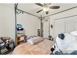 1805 Trumpeter Swan Dr - Photo 23