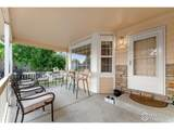 1805 Trumpeter Swan Dr - Photo 4