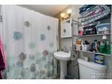 4511 Stover St - Photo 23