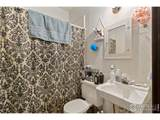 1744 7th Ave - Photo 15