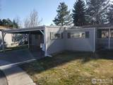 1372 Sunset Pl - Photo 1