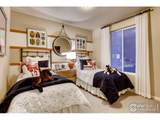 2080 Boise Ct - Photo 10