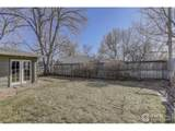 401 Stover St - Photo 24