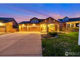 4611 Vinewood Way - Photo 4