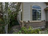 12146 Crabapple St - Photo 2