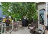 12146 Crabapple St - Photo 21