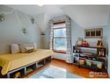 2105 Mapleton Ave - Photo 31
