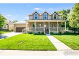 2601 Brownstone Ct - Photo 1