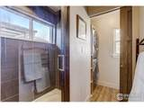 401 Stover St - Photo 18