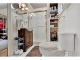 936 Kimbark St - Photo 12