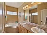 3018 68th Ave - Photo 21