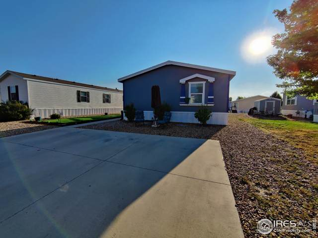 10567 Titan Ave, Firestone, CO 80504 (MLS #4764) :: J2 Real Estate Group at Remax Alliance