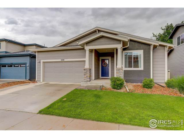 2202 Lager St, Fort Collins, CO 80524 (MLS #945077) :: Jenn Porter Group
