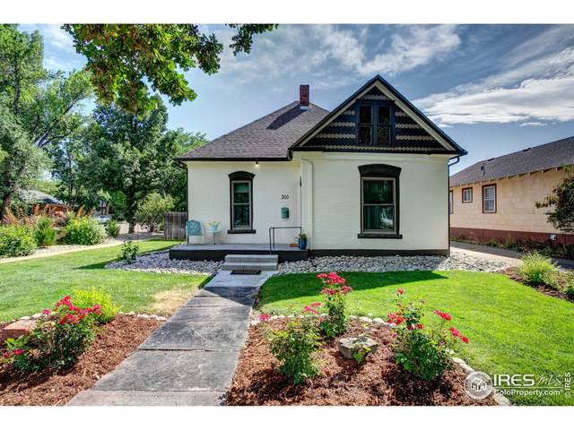 300 S Whitcomb St, Fort Collins, CO 80521 (MLS #949969) :: Downtown Real Estate Partners