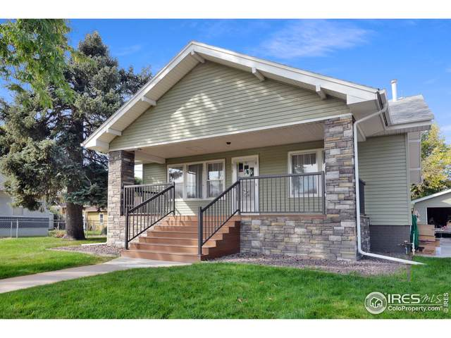 918 S 5th Ave, Sterling, CO 80751 (MLS #952408) :: Coldwell Banker Plains
