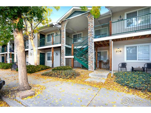 1120 City Park Ave #205, Fort Collins, CO 80521 (MLS #953233) :: You 1st Realty