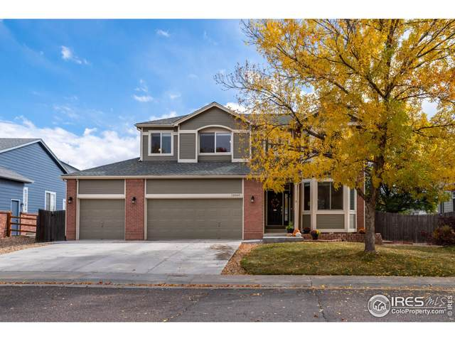 12660 Wolff St, Broomfield, CO 80020 (MLS #953582) :: You 1st Realty