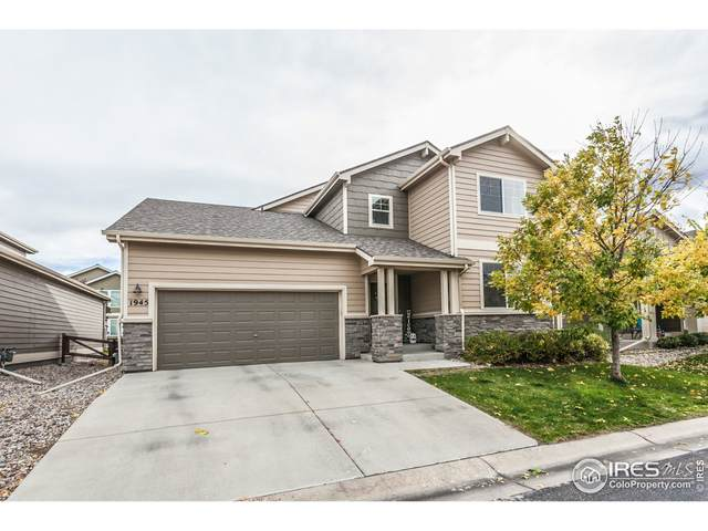 1945 Winamac Dr, Fort Collins, CO 80524 (MLS #953843) :: RE/MAX Alliance