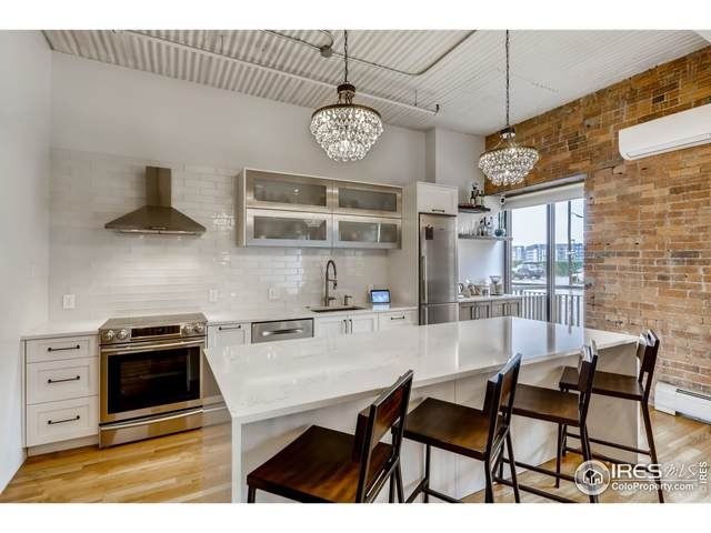 2261 Blake St, Denver, CO 80205 (MLS #940808) :: J2 Real Estate Group at Remax Alliance