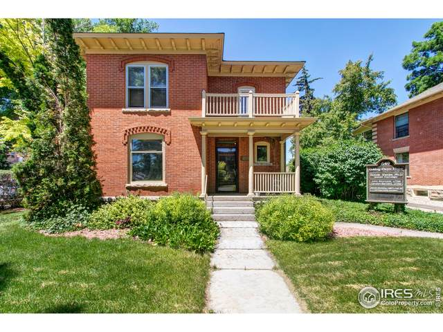 649 Remington St, Fort Collins, CO 80524 (#943212) :: Compass Colorado Realty