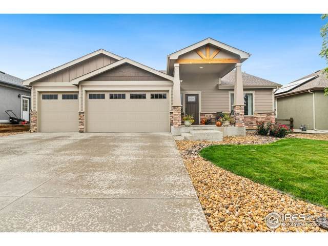 6132 W 16th St, Greeley, CO 80634 (MLS #952361) :: You 1st Realty