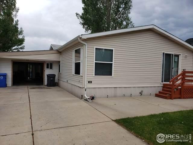 1216 Limestone Ave #100, Loveland, CO 80537 (MLS #4322) :: Jenn Porter Group