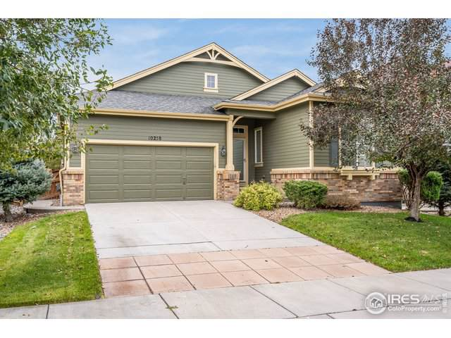 10258 Salida St, Commerce City, CO 80022 (MLS #895866) :: 8z Real Estate
