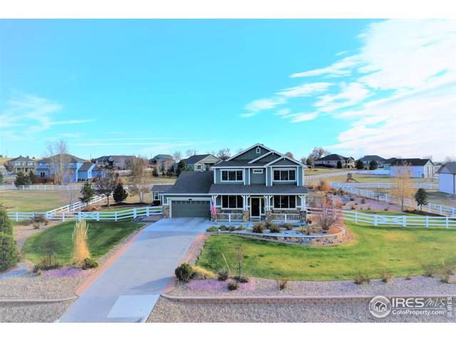 7064 E 162nd Ave, Brighton, CO 80602 (#899002) :: HergGroup Denver