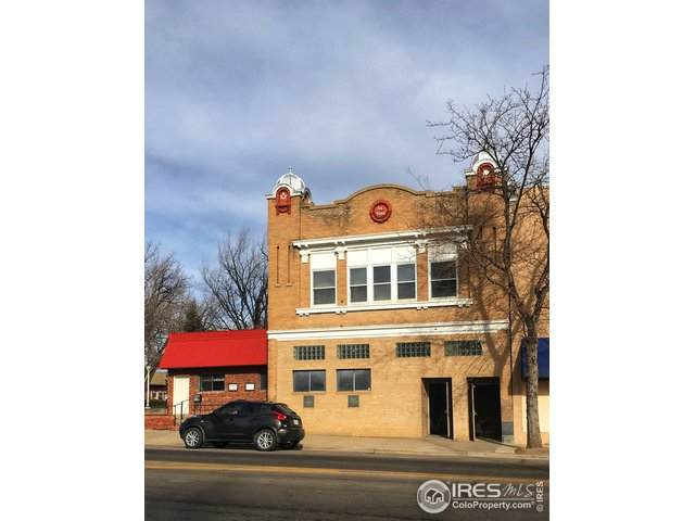420 Main St - Photo 1
