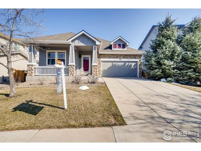 180 Gold Maple St, Brighton, CO 80601 (#907849) :: The Brokerage Group
