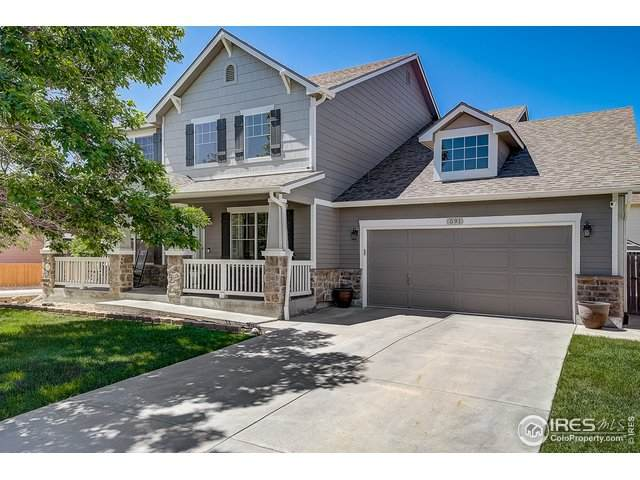 591 Rio Rancho Way, Brighton, CO 80601 (MLS #914055) :: Bliss Realty Group