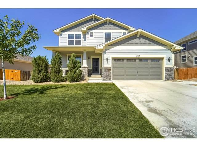 369 Chapel Hill Dr, Brighton, CO 80601 (MLS #917620) :: 8z Real Estate