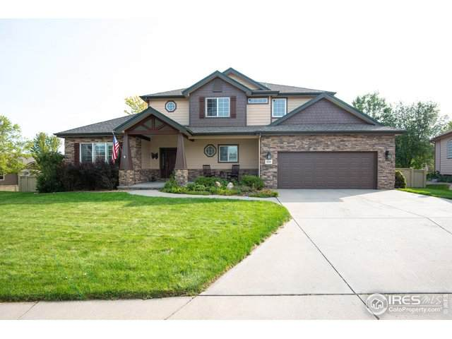1880 Holbrook Dr, Loveland, CO 80538 (MLS #925208) :: RE/MAX Alliance
