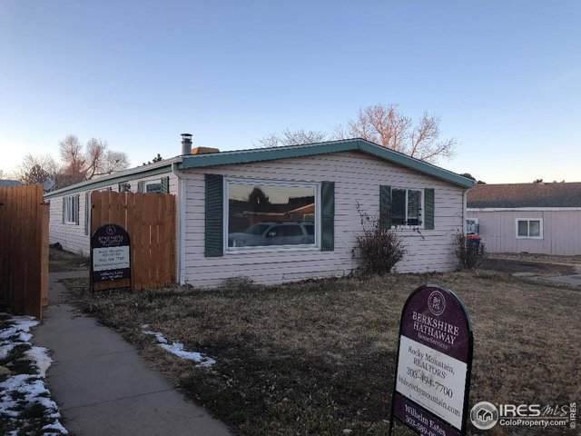 1065 Glen Dale Cir, Dacono, CO 80514 (MLS #929535) :: HomeSmart Realty Group
