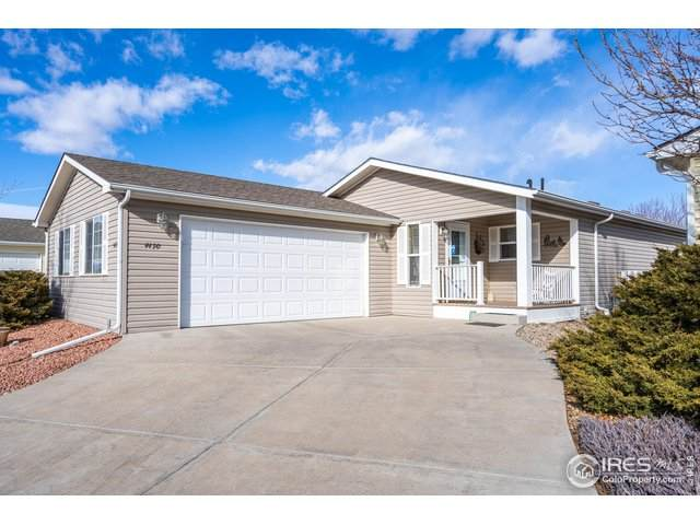 4490 Quest Dr, Fort Collins, CO 80524 (MLS #931463) :: Wheelhouse Realty