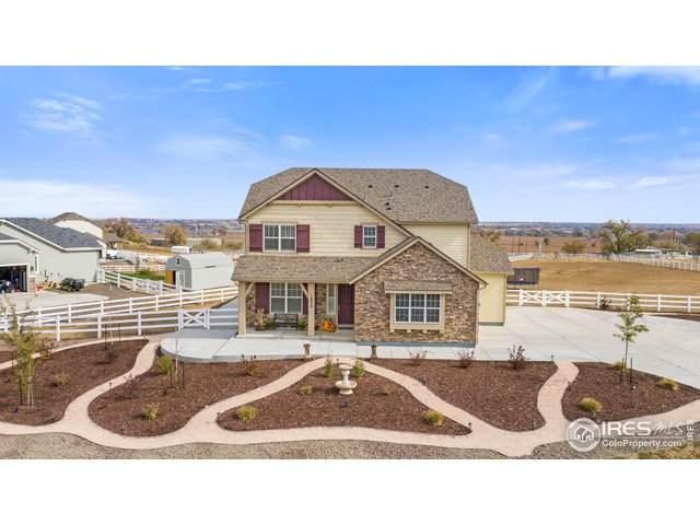 16050 Oakland Ct, Brighton, CO 80602 (MLS #931771) :: Hub Real Estate
