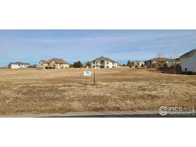 76 Lakeview Cir, Fort Morgan, CO 80701 (#932483) :: My Home Team