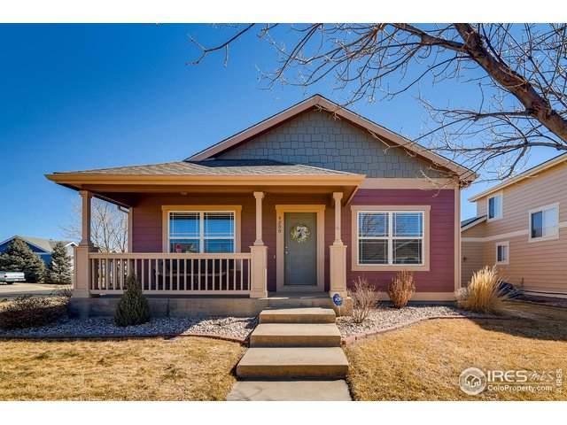 4200 Laurel Dr, Evans, CO 80620 (MLS #934568) :: Downtown Real Estate Partners