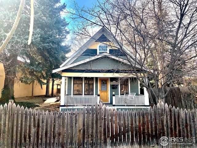 139 N Meldrum St, Fort Collins, CO 80521 (MLS #935287) :: Keller Williams Realty