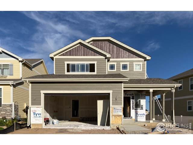 3308 San Carlo Ave, Evans, CO 80620 (MLS #890071) :: 8z Real Estate