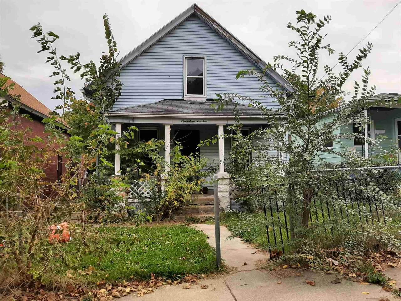 1714 Kendall Street - Photo 1