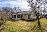 2906 Sioux Point - Photo 4