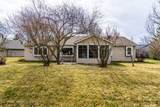 2906 Sioux Point - Photo 5