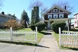 1209 East Park Drive - Photo 1