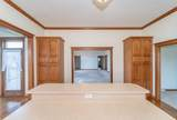 2217 Water Tower Road - Photo 12