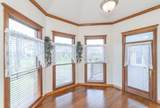 2217 Water Tower Road - Photo 15