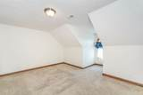 2217 Water Tower Road - Photo 25